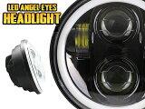Harley-Davidson(ハーレーダビッドソン) スポーツスター ダイナ 純正交換タイプ LEDイカリング付き LEDプロジェクターヘッドライト 5 3/4インチ ブラック 黒(WIN56LEDB)