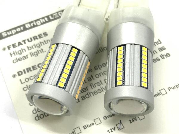 ライト・ランプ, ヘッドライト  L880K T20 12V LED 66SMD 2