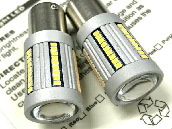 ライト・ランプ, ヘッドライト  L880K S25 BAU15S 1156 15012V LED 66SMD 2