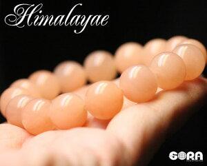 【限定1点モノ】AAAAAヒマラヤオレンジクォーツ12mm一連ブレスレットパワーストーン天然石水晶ヒマラヤ水晶【ヒマラヤ】【17F】◆