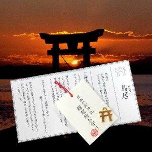 何がでるかな!?日本の御信託お守り縁起物お守りおみくじ開運モチーフパワーストーン・天然石専門店※返品・交換はできません。