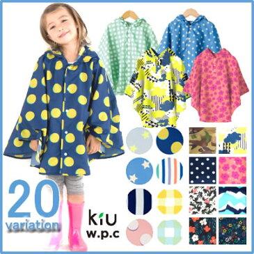 レインコート キッズ レインポンチョ kiu wpc w.p.c ポンチョ 子供 子供用 かわいい かっぱ 雨具 幼稚園 保育園 キッズポンチョ レインウェア フェス