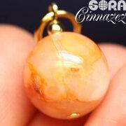 【訳あり】チャームAAAAAシナゼツ(アゾゼオ)12mmパワーストーン天然石