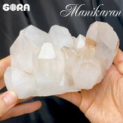 【限定1点モノ】クラスター・原石素晴らしい形状ヒマラヤ水晶(マニカラン産)1380gパワーストーン天然石原石