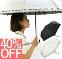 【40%OFF】日傘 折りたたみ 折りたたみ傘 wpc リボンレーススカラップ w.p.c wpc