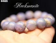 【限定1点モノ】AAAAAハックマナイト13mm一連ブレスレットブレスレットパワーストーン天然石