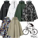 レインコート 自転車 通学 リュック メンズ レディース おしゃれ レインポンチョ レインバイシクルポンチョ ポンチョ 大きめサイズ wpc レインウェア 自転車用・・・