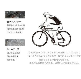 レインコート自転車レディース通学リュック大きめサイズレインポンチョkiuおしゃれかっぱ雨具かわいいメンズウェザーオフプリントカーキフローラオフレインウェアフェスロング