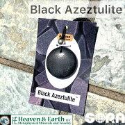 AAAAAブラックアゼツライトアゾゼオひもタイプペンダントパワーストーンアゼツライトヘブン&アースHeaven&Earth【H&E】
