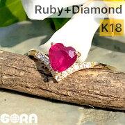 【限定1点モノ】【鑑別書付】SSSAルビーSSSA天然ダイヤモンドハートリング指輪13号(サイズ直し可)k18ゴールドイエローゴールドYGダイアモンドダイヤモンド●ctパワーストーン天然石