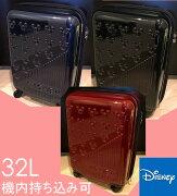 キャリーバッグキャリーケーススーツケース機内持ち込み可【送料無料】ミッキー115cmディズニーDisneyミッキーマウス送料無料かわいいトランクブラックネイビーレッド黒紺みつまる