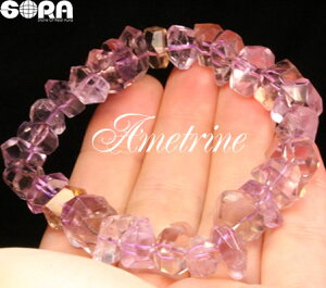 AAAAAアメトリンランダムラフカットブレスレットパワーストーン天然石◆