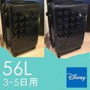 スーツケース ディズニー ミッキー キャリーバッグ キャリーケース 56L 【送料無料】 22インチ  Disney ミッキーマウス 送料無料 かわいい トランク ブラック ネイビー 黒 紺 みつまる
