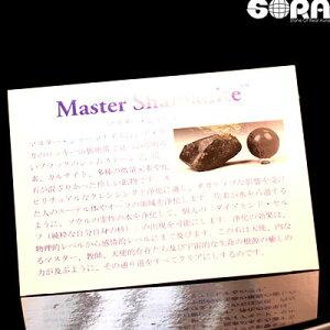 チャームAAAAAマスターシャーマナイト(アゾゼオ)AAAAAラブラドライトパワーストーン天然石【H&E】◆