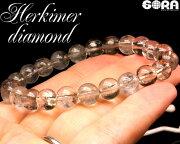 ニューヨーク ハーキマーダイヤモンド ブレスレット ストーン ダイヤモンド