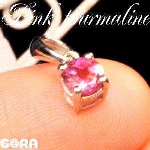 【限定1点モノ】SAピンクトルマリンペンダントシルバー925パワーストーン天然石◆