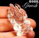 楽天ランキング1位 ガネーシャ 置物 ガネーシャ像 ヒマラヤ水晶 ガネーシュヒマール 水晶 お守り 金運 厄除け 祈願 インドの神様 パワーストーン 天然石 象 2