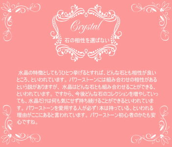 パワーストーンブレスレット店長の気まぐれシリーズ〜CrystalClear〜AAAAA水晶(ブラジル産)天然石