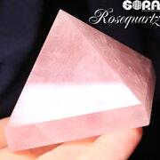 【限定1点モノ】恋愛成就祈願のお守りにローズクォーツピラミッド約5.5×4.5cm原石置物パワーストーン
