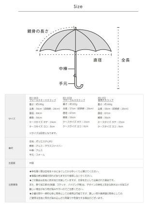 日傘折りたたみ晴雨兼用軽量遮光ブランド折りたたみ傘折り畳みwpcレディースUVカット