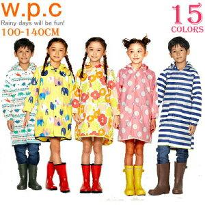 レインコートキッズランドセル対応ランドセル男の子女の子wpcw.p.c子供子供用かわいいかっぱ雨具幼稚園保育園レインウェアフェス恐竜