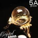 水晶 丸玉 パワーストーン 天然石 水晶玉 本水晶 15mm  20mm  バラ売り