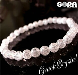 パワーストーンブレスレット水晶天然石【開運祈願】(クラック水晶6mm)