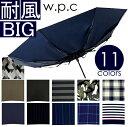 折りたたみ傘 耐風 メンズ 日傘 折りたたみ 傘 晴雨兼用 大きい wpc 折り畳み傘 大きい おす...