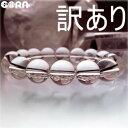 【訳あり】開運祈願 AAAAAヒマラヤ水晶 ガネーシュヒマール産 12mm 一連ブレスレット ブレスレット パワーストーン 天然石 水晶の商品画像