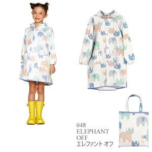 レインコートキッズwpcw.p.c子供子供用かわいいかっぱ雨具幼稚園保育園レインウェアフェス