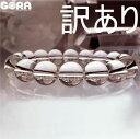 【訳あり】開運祈願 AAAAAヒマラヤ水晶 ガネーシュヒマール産 10mm 一連ブレスレット ブレスレット パワーストーン 天然石 水晶の商品画像