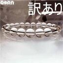【訳あり】開運祈願 AAAAAヒマラヤ水晶 ガネーシュヒマール産 8mm 一連ブレスレット ブレスレット パワーストーン 天然石 水晶の商品画像