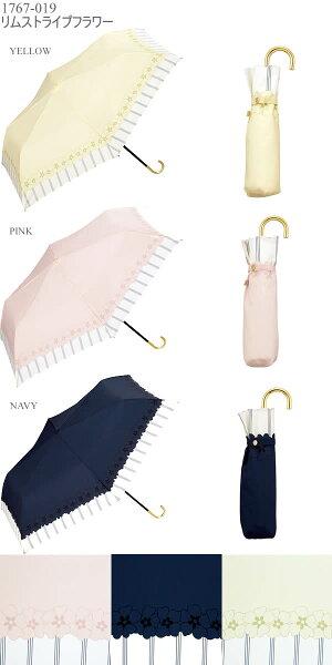 『standardwpc2018w.p.c』折りたたみ傘日傘折りたたみスタンダード晴雨兼用uvカット雨傘おしゃれテキスタイルブルームミックスストライプフワラーレースリボンチェックフラッフィーハート