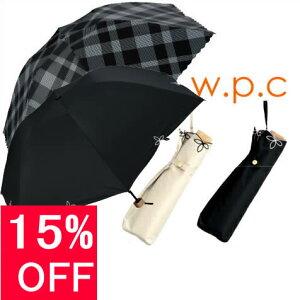 【15%OFF】大きめ日傘折りたたみ折りたたみ傘wpc遮光バードケージバイアスチェックハートスカラップワイドスカラップw.p.c折りたたみ傘