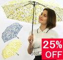 【25%OFF】日傘 折りたたみ 折りたたみ傘 TC素材 リーフ w.p.c wpc