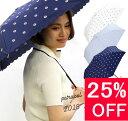 【25%OFF】日傘 折りたたみ 折りたたみ傘 TC素材 プチデイジー刺繍 w.p.c wpc