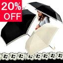 【20%OFF】日傘 折りたたみ 折りたたみ傘 フラワースカラップ wpc