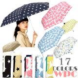 折りたたみ傘 レディース かわいい コンパクト 軽量 日傘 折りたたみ 傘 折り畳み傘 晴雨兼用 軽量折り畳み傘 おしゃれ wpc w.p.c