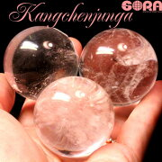 パワーストーン水晶丸玉約20〜42mmAAAカンチェンジュンガ産ヒマラヤ水晶(サイズに応じて追加料金がかかります。)