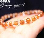 AAAAオレンジガーネット(6mm) 水晶ボタン ブレスレット パワーストーン 天然石 ◆