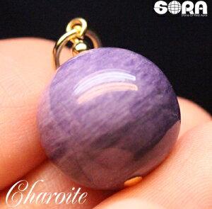 大玉チャーム★癒し祈願のマーブルパープル♪AAAAAチャロアイト15.5mmパワーストーン天然石◆