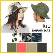kiusafarihatミニポーチ付きレインハットハット帽子サファリハット