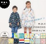 レインコート キッズ wpc w.p.c ポンチョ 子供 子供用 かわいい かっぱ 雨具 幼稚園 保育園 kiu レインポンチョ