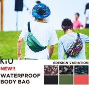 KiUwaterproofbodybagキウワールドパーティーkiuウォータープルーフレインバッグレインコートレインポンチョとおそろいで!フェス機能便利撥水防水アウトドアボディーバッグウエストポーチ