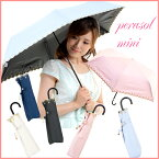 折りたたみ傘 日傘 w.p.c wpc 折りたたみ 晴雨兼用 レディース