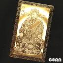 財布 に入れて金運祈願 パワーストーン 開運祈願カード 財神到 ゴールドカード 天然石 金運アップ グッズ 財布の商品画像