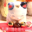 招き猫 置物 金運 開運祈願 百万両おじぎ猫 ネコ ねこ 縁起物 まねきねこ 招きねこ まねき猫 パワーストーン 天然石 水晶 日本製