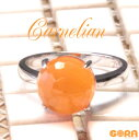 AAAAAオレンジカーネリアン(インド産) リング 指輪 シルバー925 パ...