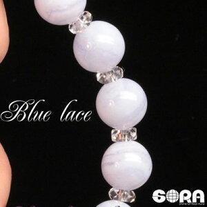 AAAAAブルーレースアゲート8mm水晶ボタンブレスレットパワーストーン天然石◆