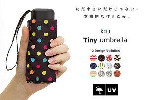 傘 wpc W.P.C. 傘 kiu Tiny umbrella キウ タイニー アンブレラ【自動折りたたみ傘/レディー...